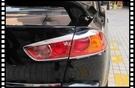 【車王小舖】三菱 Lancer io Fortis 尾燈框 尾燈眉 後燈框 後燈眉
