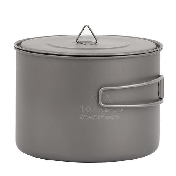 千橡樹 TOAKS 重202克 純鈦單人鍋 1600ml 附蓋子 單人套鍋 1.6L 攻頂鍋具 輕量化 POT-1600