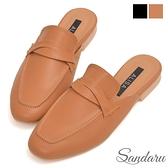 穆勒鞋 質感交叉皮革低跟拖鞋-棕