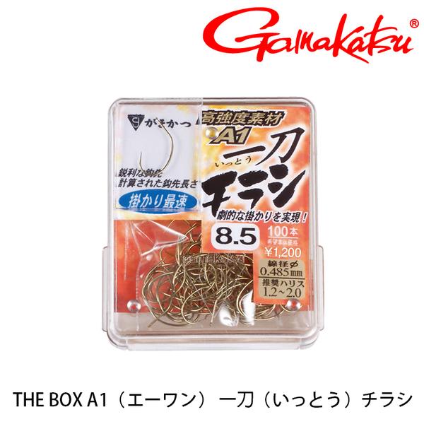 漁拓釣具 GAMAKATSU ザ.ボックス A1 一刀チラシ [香魚蝦鉤]