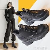 秋冬內增高靴子馬丁靴女英倫風小個子短靴年新款春秋單靴百搭 雙十二全館免運