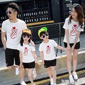 親子裝全家裝母子母女套裝短袖t恤 E家人