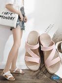 拖鞋家居拖鞋女夏天沙灘室內居家用防滑厚底女士涼拖鞋涼鞋女