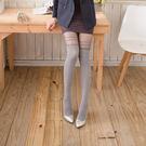 拼接假高筒性感顯瘦絲襪 (條紋款 淺灰色)