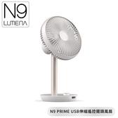 【N9 PRIME USB伸縮遙控擺頭風扇《白》】N9-FAN/小風扇/外出風扇/無線風扇
