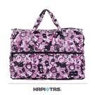 HAPITAS 新版粉色愛麗絲 旅行袋 行李袋 摺疊收納旅行袋 插拉桿旅行袋 HAPI+TAS H0004-295 (大)