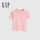 Gap男幼童 布萊納系列 活力純棉純色圓領T恤 669948-淡粉色