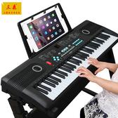 電子琴 兒童61鍵電子琴女孩鋼琴初學啟蒙教育寶寶早教音樂3-8歲600  【快速出貨】