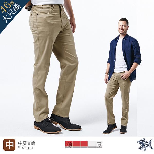 【NST Jeans】特大尺碼 杜邦彈性纖維 卡其杏色 休閒男褲(中腰) 390(3285)