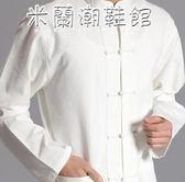 中國風男士大碼唐裝純棉老粗布中式服裝男 米蘭潮鞋館