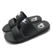 Nike 拖鞋 Wmns Offcourt Duo Slide 黑 白 雙帶 女鞋 男鞋 Q彈【ACS】 DC0496-001