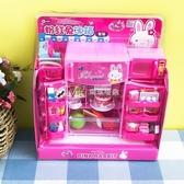 韓國兒童小孩玩具粉紅兔過家家女孩公主仿真迷你雙開門冰箱套裝 瑪奇多多多
