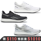 REEBOK FLOATRIDE ENERGY 2 RFT 男鞋 / 女鞋 慢跑 反光 輕量 黑/白【運動世界】FX8173 / FW6810 / FV6466
