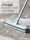 地板刷長柄硬毛廁所地板刷家用瓷磚浴室衛生間刮水器陽臺地板刷子