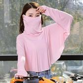 防曬披肩冰絲防曬衣騎車女士春夏季護臉護頸脖子遮陽開車口罩一體 卡布奇诺