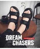 夏季拖鞋兩用外穿沙灘鞋男士涼鞋涼拖2020新款韓版潮流休閑潮室外 布衣潮人