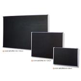 群策 G115磁性鋁框黑板1x1.5尺