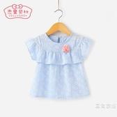 短袖寶寶短袖t恤 兒童1歲幼兒夏裝兒童夏季裝小童上衣公主3女童娃娃衫夏