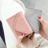 拉鍊小卡包女式大容量韓國可愛個性迷你零錢包多卡位風琴卡包小巧