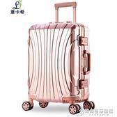 行李箱拉桿箱男女20萬向輪旅行箱24韓版個性學生密碼箱皮箱子28寸igo   時尚芭莎