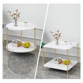 茶幾小圓桌北歐簡約邊櫃簡易家用邊桌方桌沙髮邊幾桌子臥室床頭櫃 LX 衣間迷你屋
