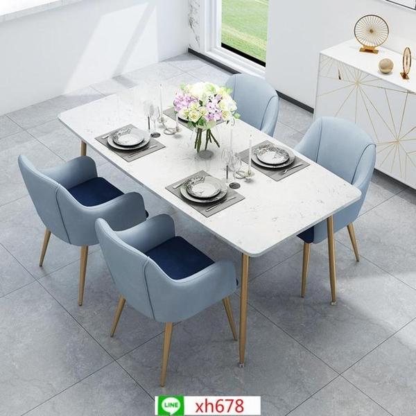 北歐大理石餐桌 家用小戶型餐桌椅組合現代簡約長方形輕奢餐桌【頁面價格是訂金價格】