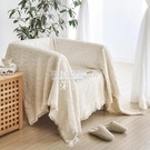北歐ins白色沙發巾萬能沙發套罩棉線毯全蓋三人防滑沙發布蓋布 設計師生活百貨