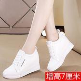 增高鞋 內增高小白鞋女2019新款百搭尖頭白鞋增高秋冬季女鞋加絨加厚保暖 特惠