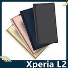 SONY Xperia L2 H4331...