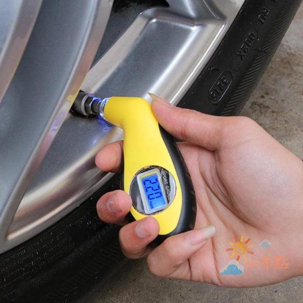 一件82折-胎壓計高精度 電子數顯胎壓監測錶 胎壓錶 汽車輪胎氣壓錶胎壓計監測器