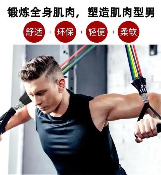 紅火火多功能健身阻力繩(在家就能健身)全身訓練拉力繩11件套 wk