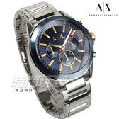 A|X ARMANI EXCHANGE 簡約三眼計時型男腕錶 不銹鋼 防水手錶 金時刻x藍電鍍 AX2614