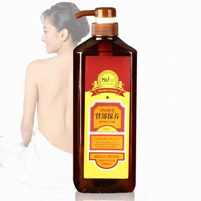 美容院裝大瓶腎部保養精油1000ml按摩全身體推油通經絡調理基礎油