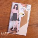 【京之物語】*特價出清*日本製fing腳踝紅白線條造型膚色女性彈性絲襪(M-L)