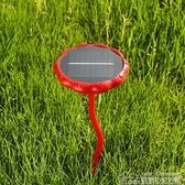 十善文化太陽能念佛機mini型 播經機戶外防雨家用 居樂坊生活館