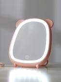 化妝鏡 星優化妝鏡台式led燈女便攜宿舍桌面帶燈鏡子補光燈可摺疊充電式 歐歐