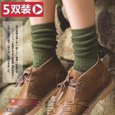 韓國夏季復古堆堆襪女純棉襪薄日繫原宿中筒韓版長筒學院風女襪子
