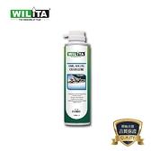 【南紡購物中心】【WILITA 威力特】01800 OMC2競技型鏈條潤滑油