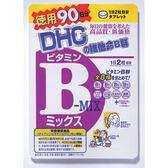DHC維他命B群(90日份)【康是美】