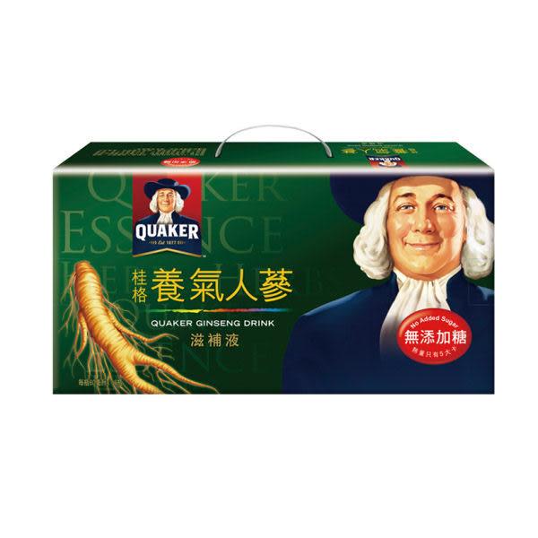 桂格養氣人蔘滋補液 無糖6入 【全成藥妝】