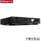 CD機 Qisheng/奇聲純CD機播放機發燒HiFi專業無損播放器高保真家用碟機【極致男人】