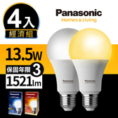【Panasonic 國際牌】4入經濟組 13.5W LED燈泡E27白光/黃光 各2入