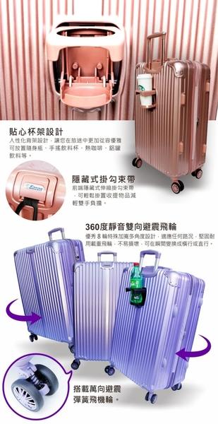 【YC Eason】星光二代20吋海關鎖款PC硬殼行李箱-玫瑰金