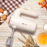 打蛋器電動家用烘焙迷你自動打蛋機手持攪拌器小型打發奶油器220v 中秋節限時特惠