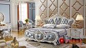 [ 紅蘋果傢俱 ] LM-308A 拉菲莉亞系列 六尺床 雙人床 床架 床組 數千坪展示