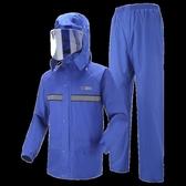 大面罩雨衣雨褲套裝男女士雙層成人分體騎行摩托車外賣雙帽檐雨披 ciyo黛雅