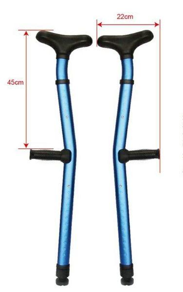 杏華 醫療用手杖 (未滅菌) 鋁製腋下拐(金色/藍色) JI10002