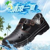 勞動鞋 安全鞋夏季勞動保護鞋牛筋底防砸防壓包鋼頭 唯伊時尚