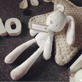 【B0102】英國mamas&papas 長耳米利兔 陪睡必備 彌月禮 安撫玩具 寶寶床裝飾 防過敏兔娃娃