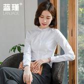 降價兩天-襯衫女小立領白色士長袖秋裝新品珍珠扣修身襯衣職業工作服
